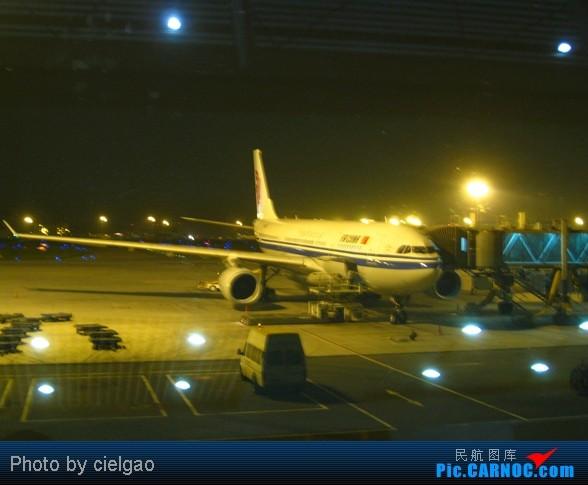 [原创]Bonn之行,FRA真是繁忙啊 AIRBUS A330  PEK