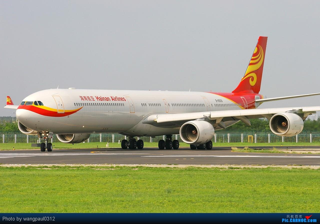 [原创]听歌曲赏飞机------首都机场空客系列之i believe i can fly AIRBUS A340-600 B-6509 北京首都国际机场