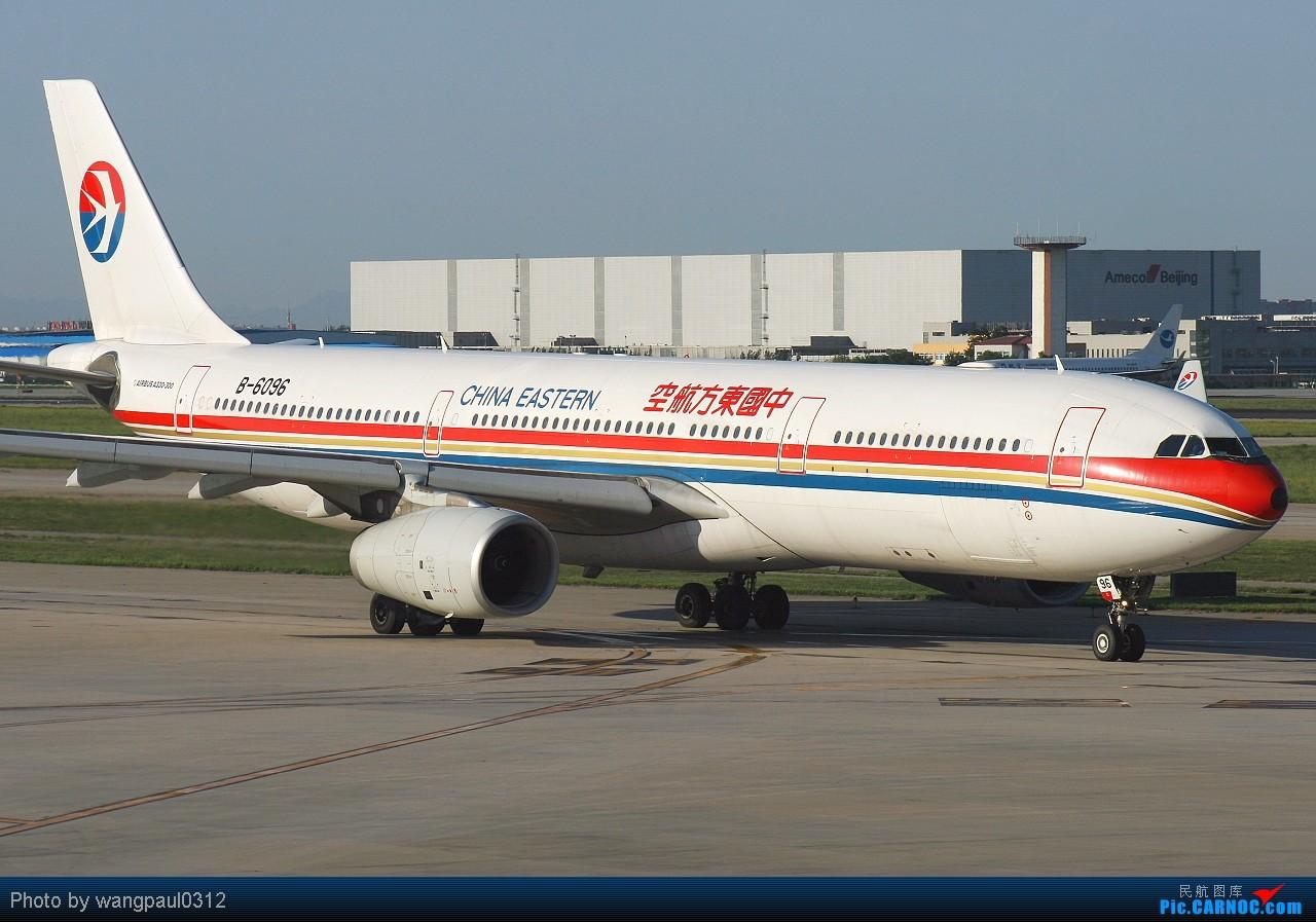 Re:[原创]听歌曲赏飞机------首都机场空客系列之i believe i can fly AIRBUS A330-300 B-6096 北京首都国际机场