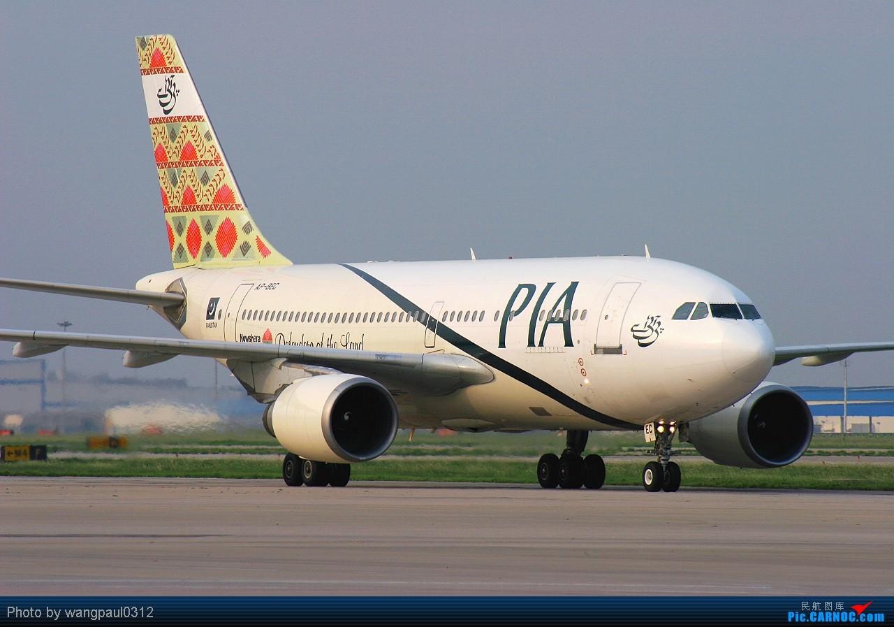 Re:听歌曲赏飞机------首都机场空客系列之i believe i can fly AIRBUS A310-308 AP-BEC 北京首都国际机场