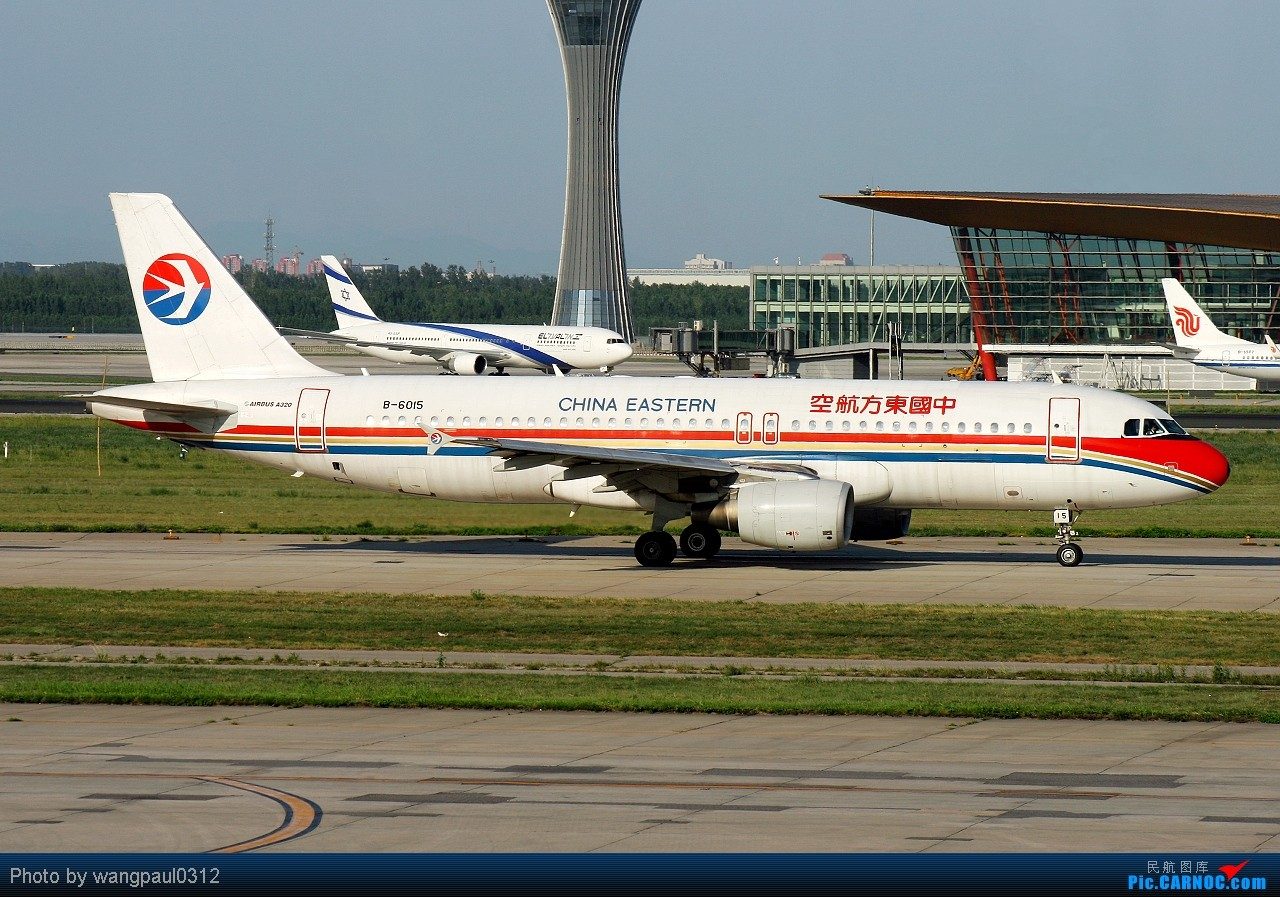 Re:[原创]听歌曲赏飞机------首都机场空客系列之i believe i can fly AIRBUS A320-200 B-6015 北京首都国际机场