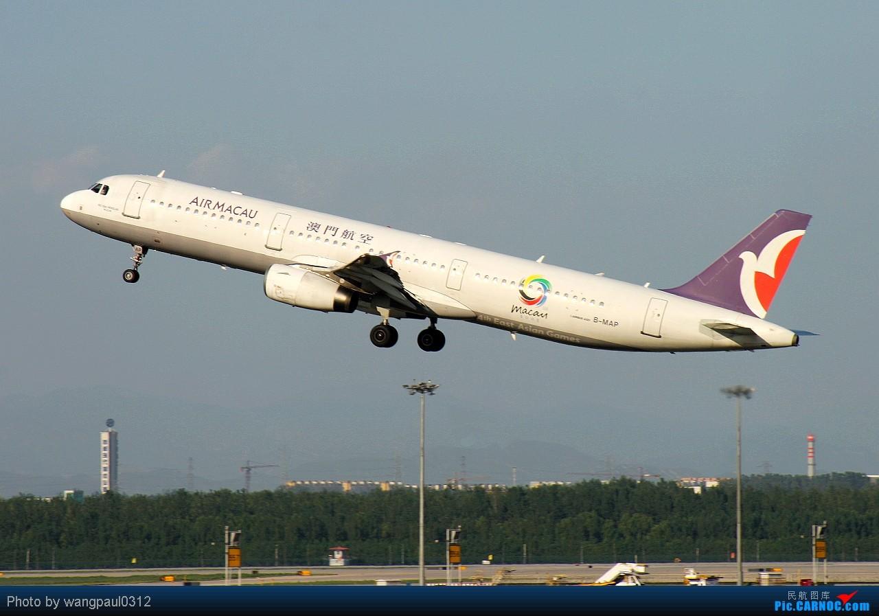 Re:[原创]听歌曲赏飞机------首都机场空客系列之i believe i can fly AIRBUS A321-200 B-MAP 北京首都国际机场