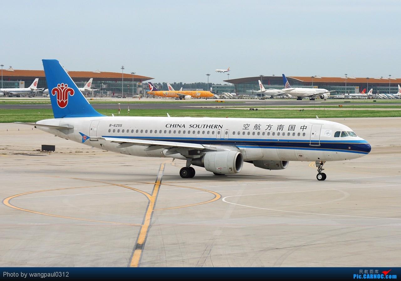 Re:[原创]听歌曲赏飞机------首都机场空客系列之i believe i can fly AIRBUS A320-200 B-6255 北京首都国际机场
