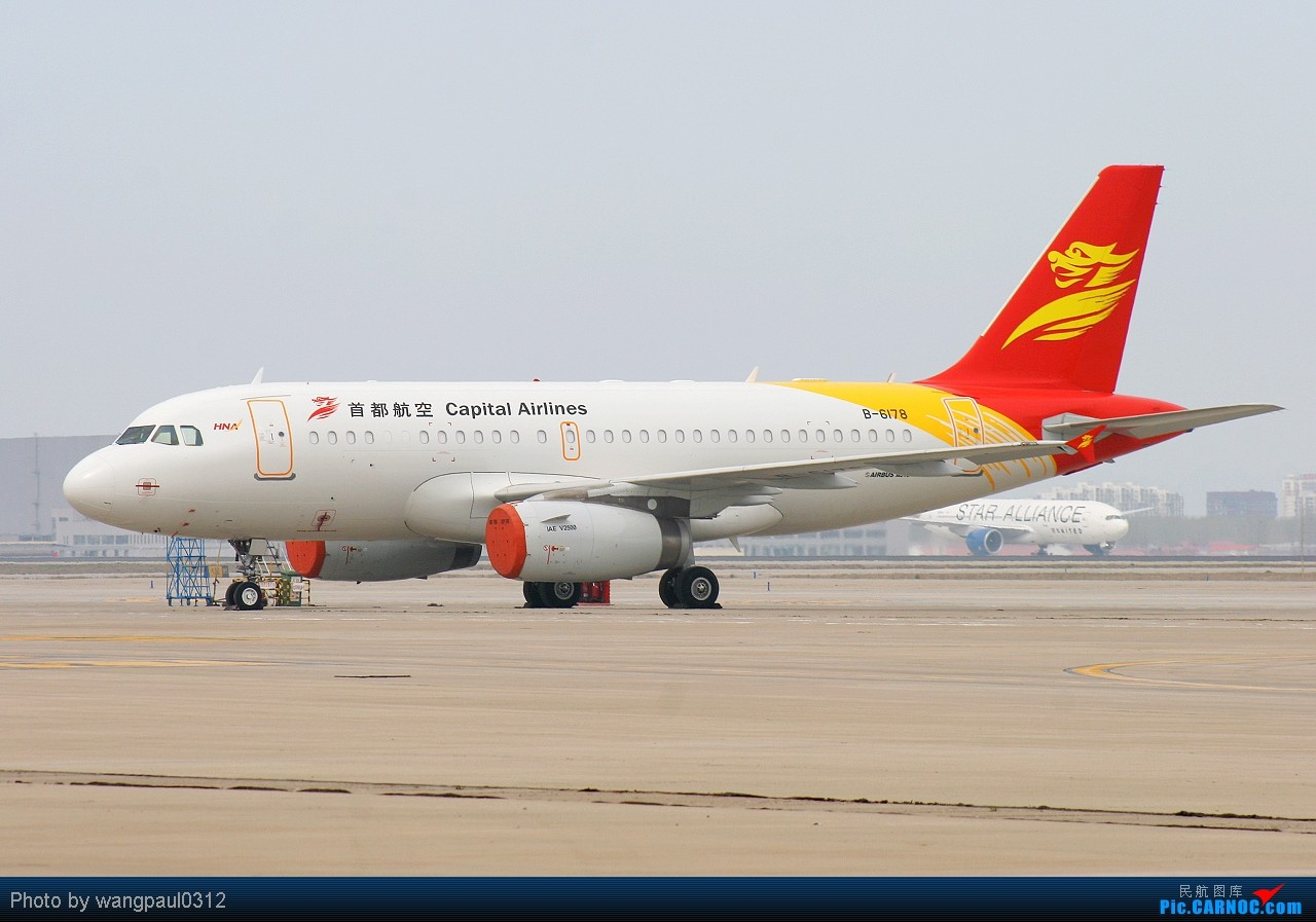 Re:[原创]听歌曲赏飞机------首都机场空客系列之i believe i can fly AIRBUS A319-100 B-6178 北京首都国际机场