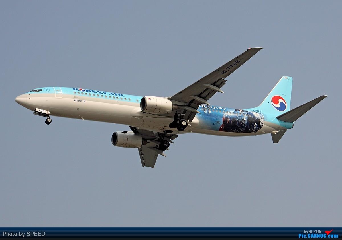 [原创]北京经典的怪圈:烂天好飞机,大韩星际、世博321、泰没谱的772...... BOEING 737-900 HL7726 中国北京首都机场