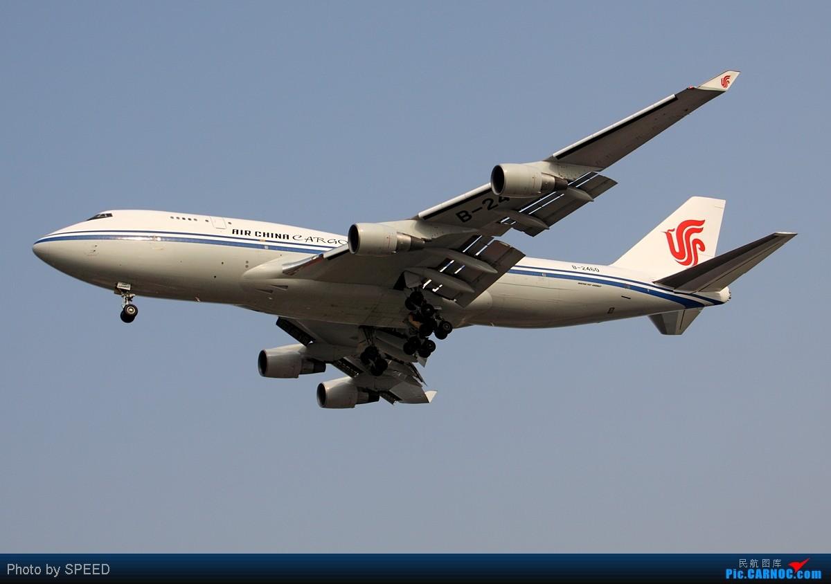 Re:[原创]北京经典的怪圈:烂天好飞机,大韩星际、世博321、泰没谱的772...... BOEING 747-400 B-2460 中国北京首都机场