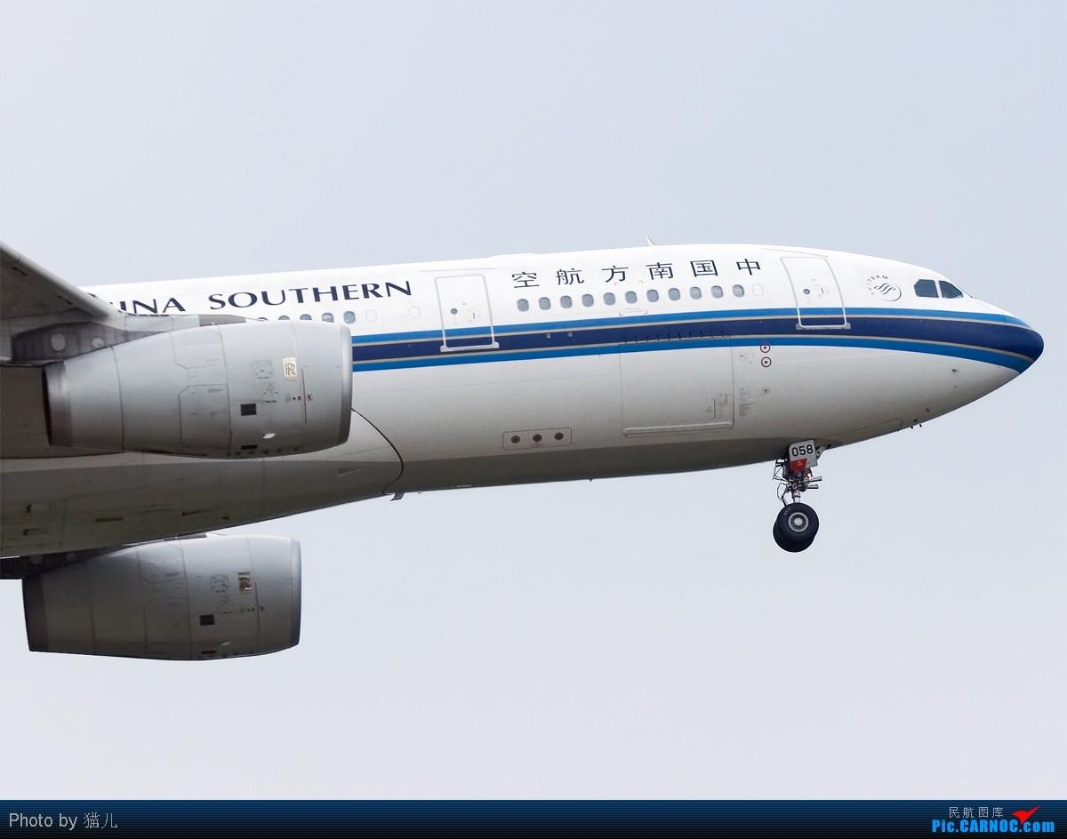 [原创][CASG]8.14交作业顺便发存货祝贺第一届青奥会在新加坡开幕!~ AIRBUS A330-200 B-6058 中国广州白云机场