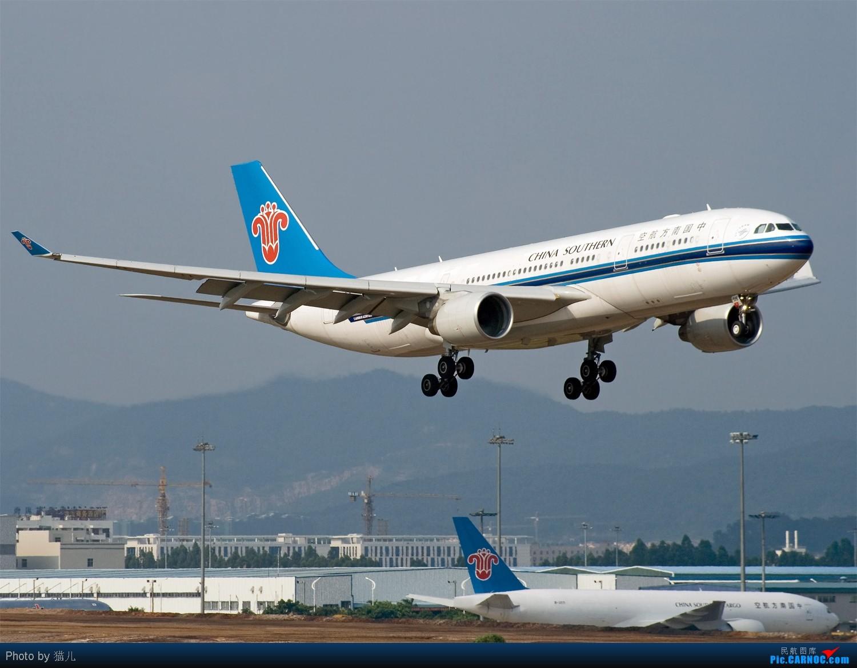 [CASG]CASG四周年贺!!! AIRBUS A330-200 B-6516 中国广州白云机场