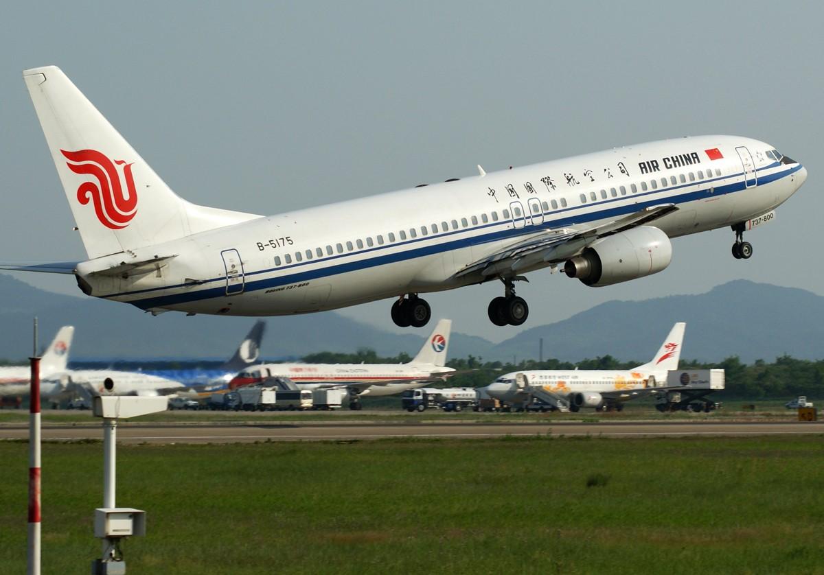 [原创]B-5175 B-HTH 加 中国民航南京售票处 BOEING 737-800 B-5175 中国南京禄口机场