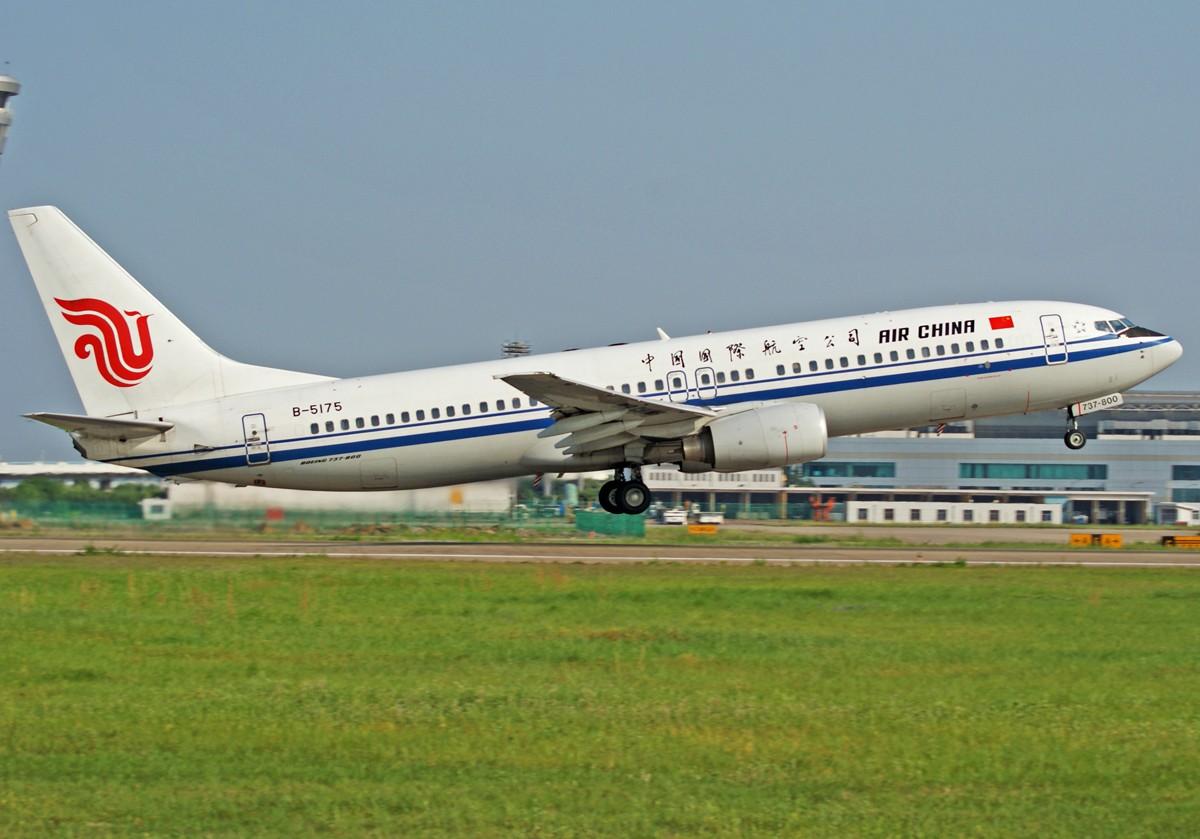 Re:[原创]B-5175 B-HTH 加 中国民航南京售票处 BOEING 737-800 B-5175 中国南京禄口机场