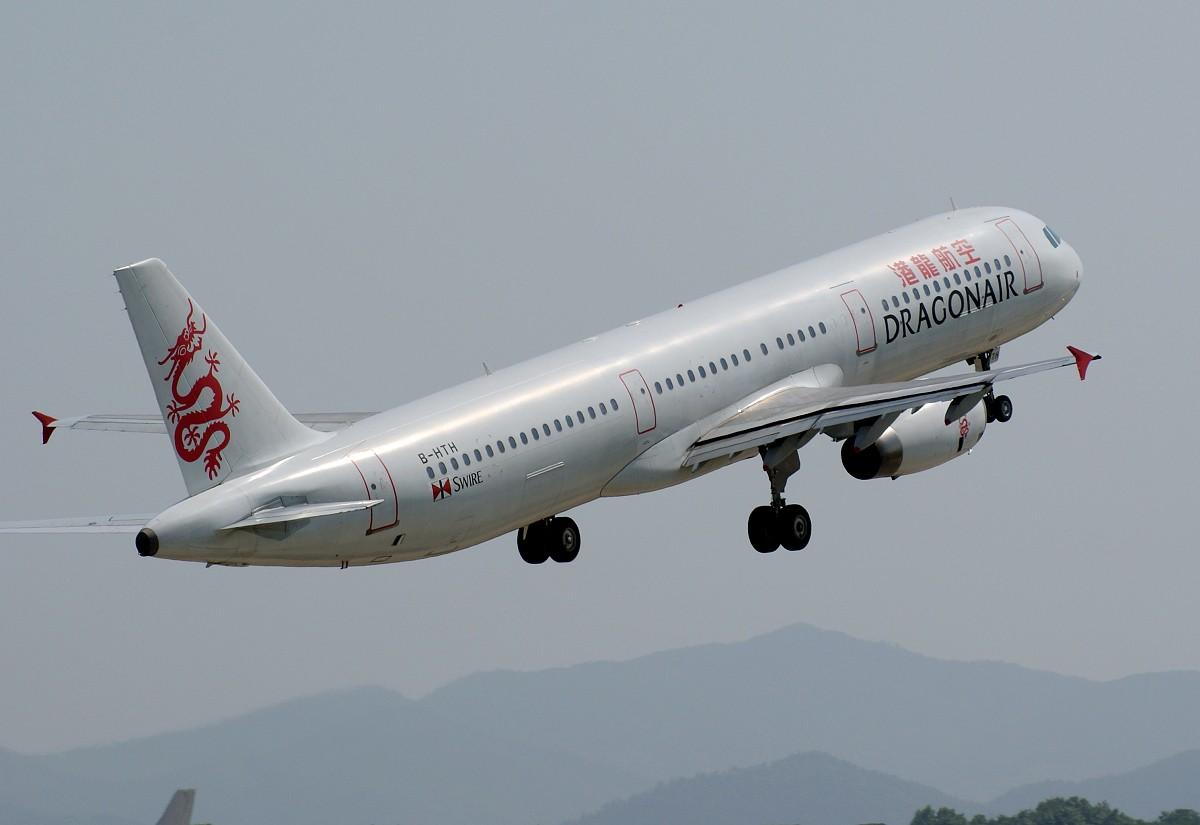 Re:[原创]B-5175 B-HTH 加 中国民航南京售票处 AIRBUS A321-200 B-HTH 中国南京禄口机场