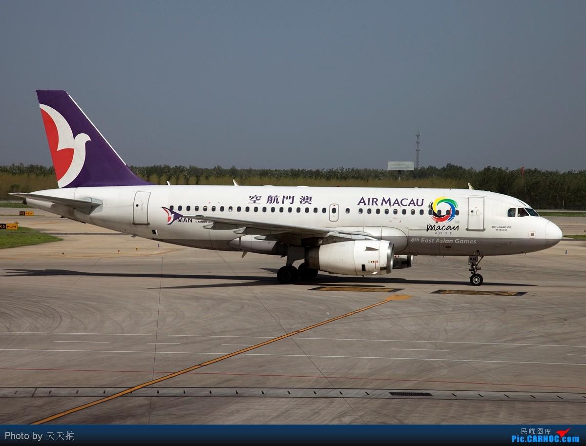 国航333机型_>>[原创]滑行道上阿联酋a380与国航几种机型