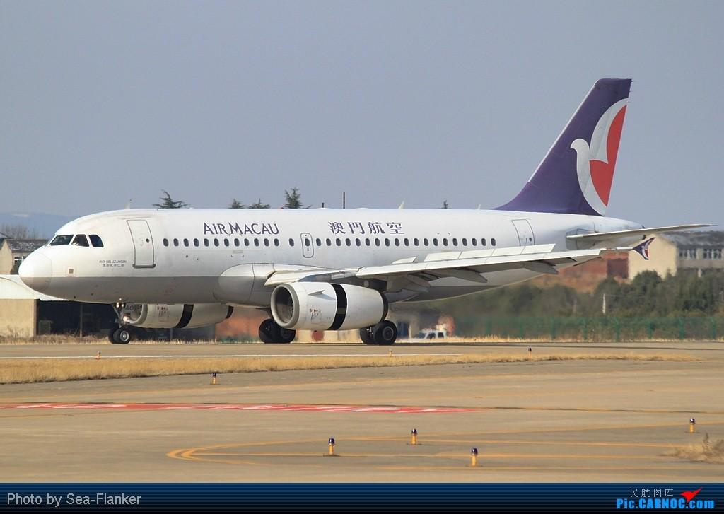 Re:[原创]NKG——哇塞!最大的B! AIRBUS A319-100 B-MAO 中国南京禄口机场