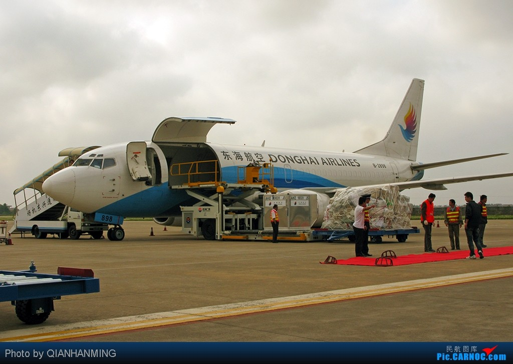 公司: 深圳东海航空有限公司 种类: 地面 拍摄地点: 中国南通兴东机场