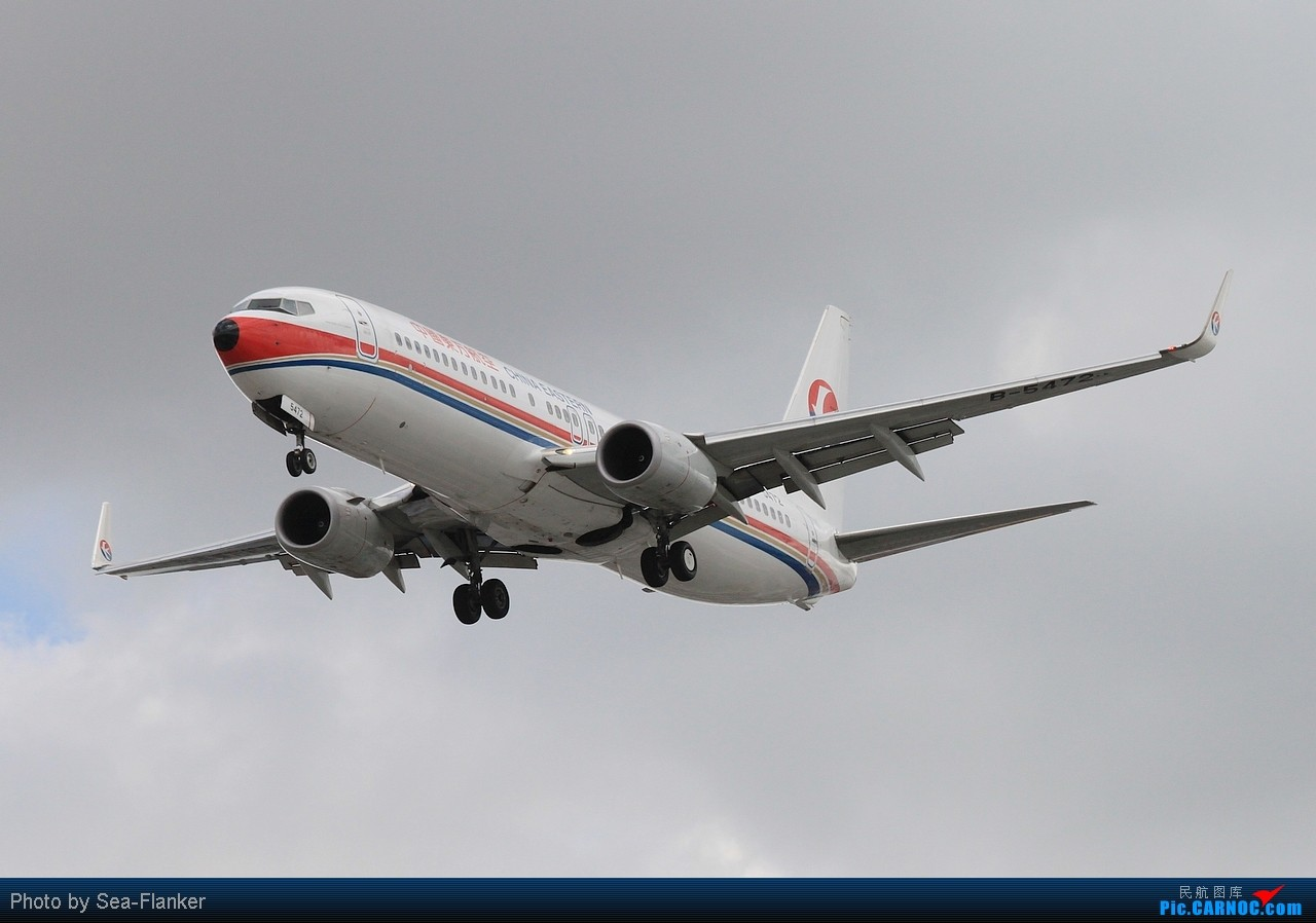 Re:[原创]【BLDDQ】******迪庆----昆明,高原机场香格里拉感觉不错****** BOEING 737-800 B-5472 中国上海虹桥机场