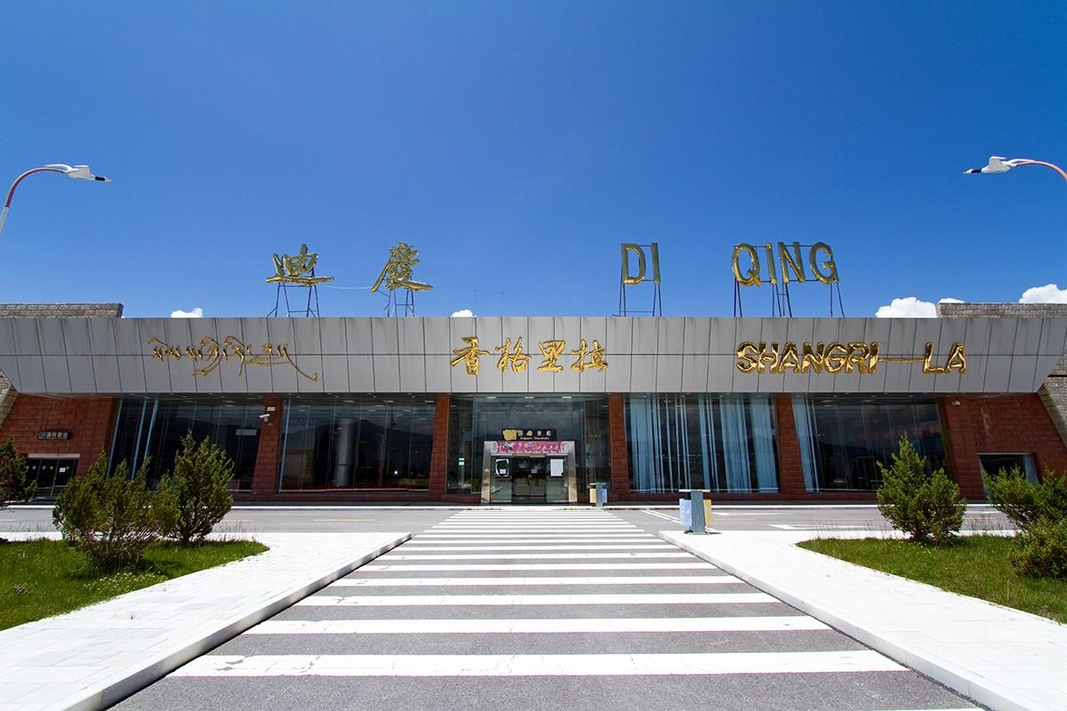 Re:[原创]【BLDDQ】******中甸----昆明,高原机场香格里拉感觉不错******    中国迪庆香格里拉机场