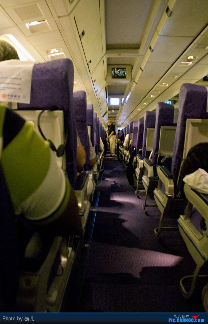 Re:[原创][CASG]猫儿的非常简陋游记之我的767第一次from CAN to PEK BOEING 767-300 B-2558 中国广州白云机场