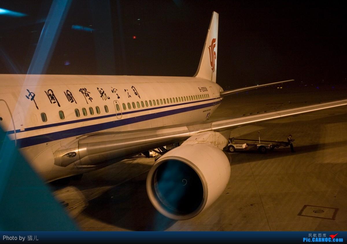 Re:[原创][CASG]猫儿的非常简陋游记之我的767第一次from CAN to PEK BOEING 767-300 B-2558 中国北京首都机场