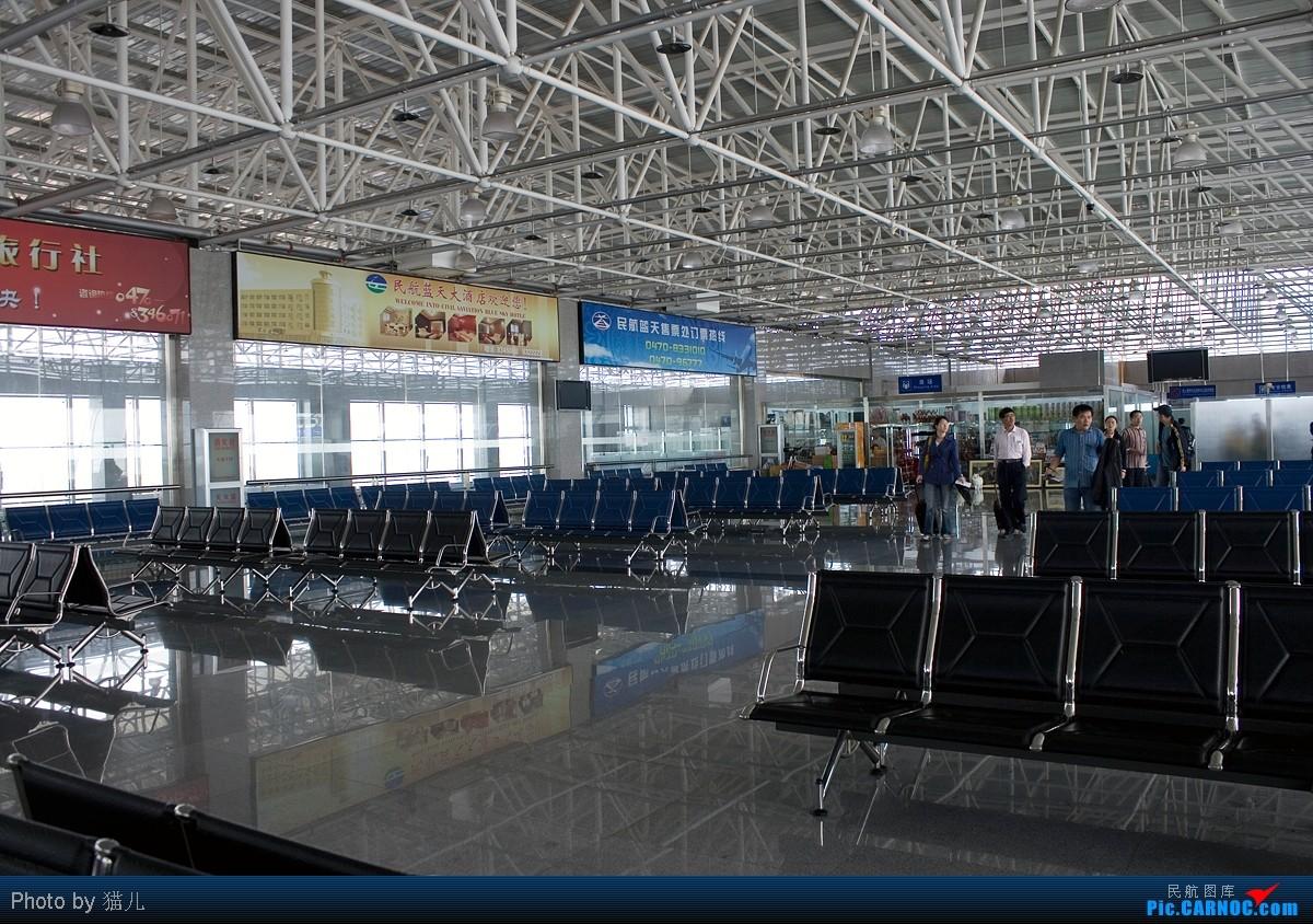 Re:[原创][CASG]猫儿的非简陋['注意这次没有    中国内蒙古海拉尔东山机场