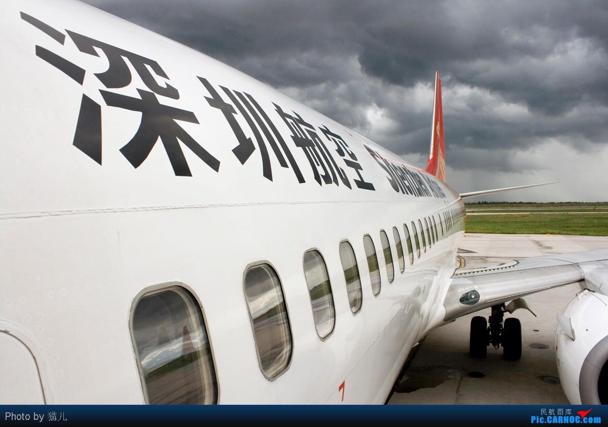 Re:[原创][CASG]猫儿的非简陋['注意这次没有 BOEING 737-800 B-5361 中国内蒙古海拉尔东山机场