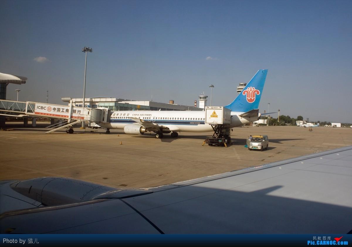 Re:[原创][CASG]猫儿的非简陋['注意这次没有 BOEING 737-800 B-5195 中国呼和浩特白塔国际机场