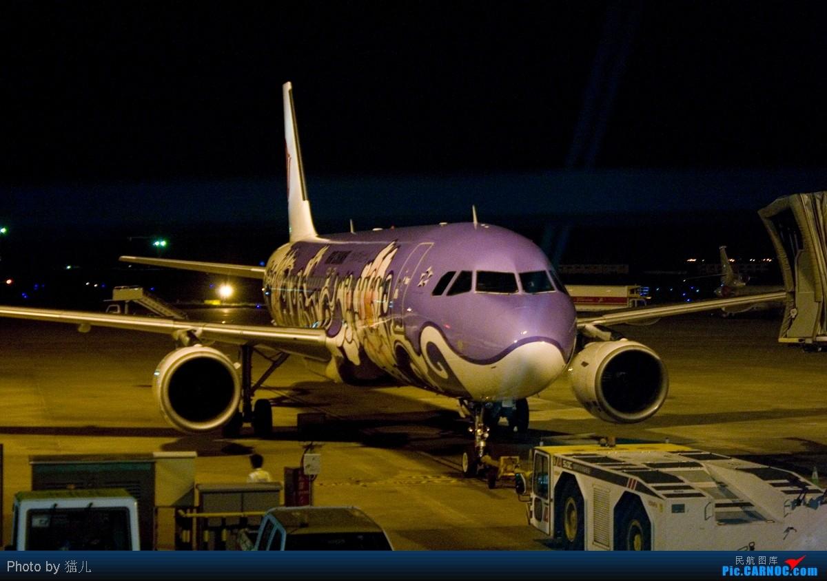 Re:[原创][CASG]猫儿的非简陋['注意这次没有 AIRBUS A320-200 B-2376 中国深圳宝安机场