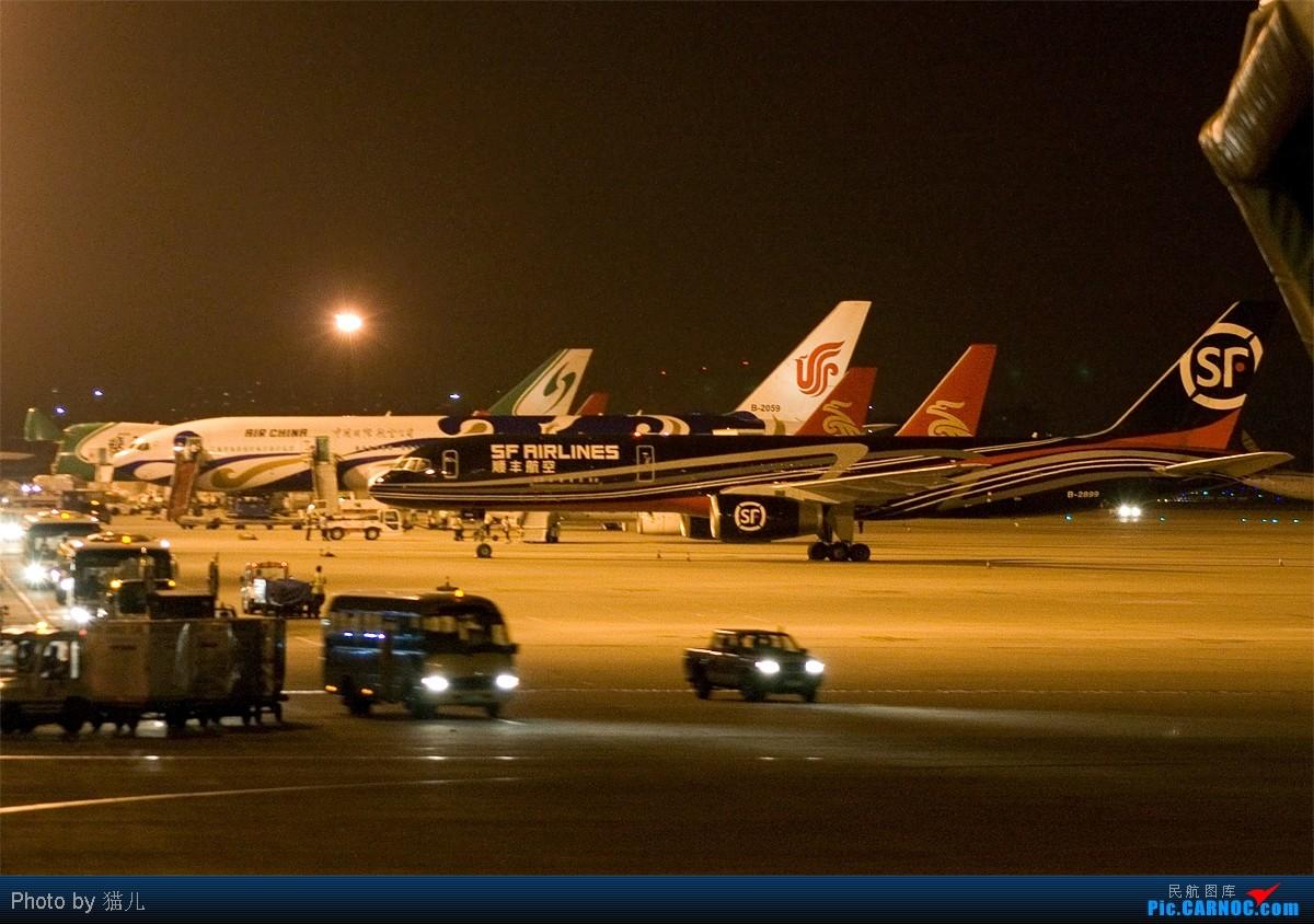 Re:[原创][CASG]猫儿的非简陋['注意这次没有    中国深圳宝安机场