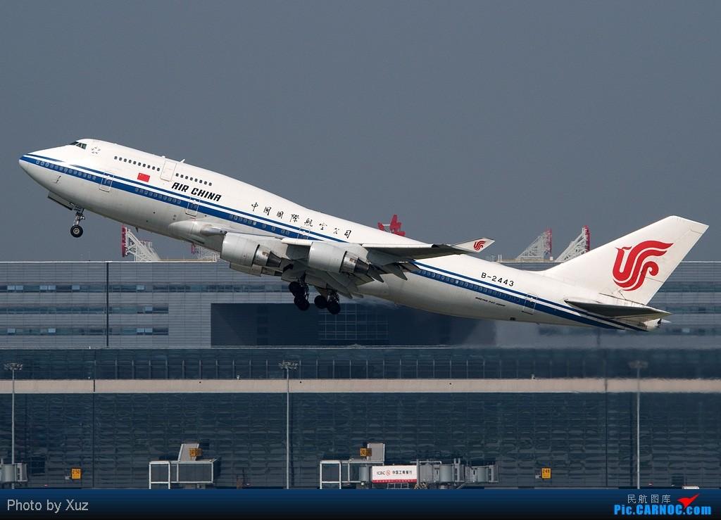 Re:[原创]再到虹桥 BOEING 747-400 B-2443 中国上海虹桥机场