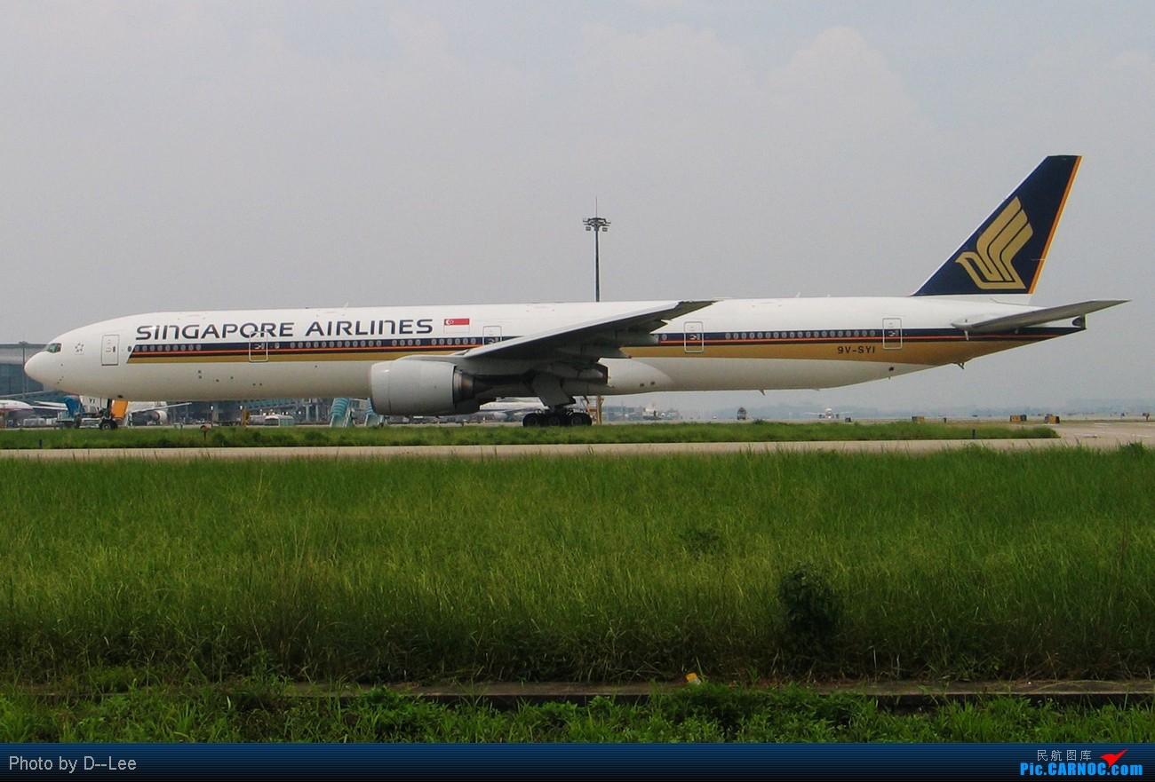 Re:《香港飞友会》-今天发这个暑假的最后一帖了,上精彩一点的吧,主角只有一个,在CAN停国际区的SQ773一天里的活动情况 BOEING 777-312 9V-SYI 中国广州白云机场