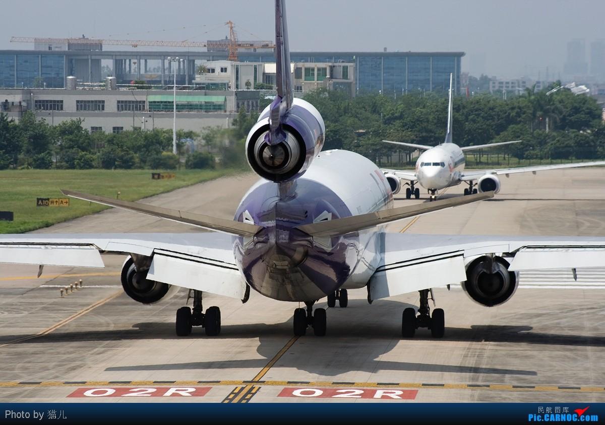 [CASG]在班主任的领导下胜利拍机归来!!!4张图庆祝CASG4周年拍机活动圆满结束!!~~ MCDONNELL DOUGLAS MD-11 N601FE 中国广州白云机场