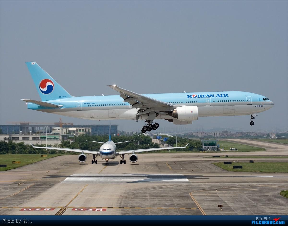 Re:[原创][CASG]在班主任的领导下胜利拍机归来!!!4张图庆祝CASG4周年拍机活动圆满结束!!~~ BOEING 777-200 HL7721 中国广州白云机场