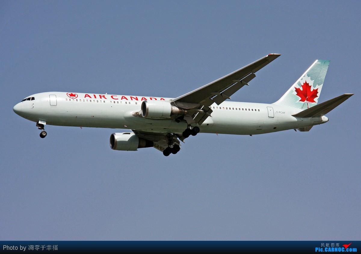 Re:[原创]【BLDDQ】秋天来了--打声招呼,继续潜水!! BOEING 767-300ER C-FCAF 中国北京首都机场
