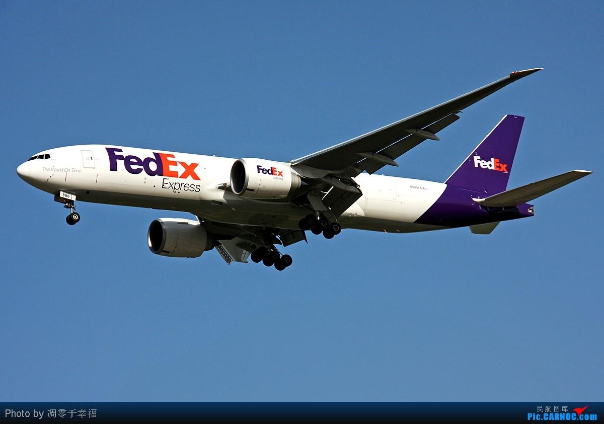 Re:[原创]【BLDDQ】秋天来了--打声招呼,继续潜水!! BOEING 777F N880FD 中国北京首都机场