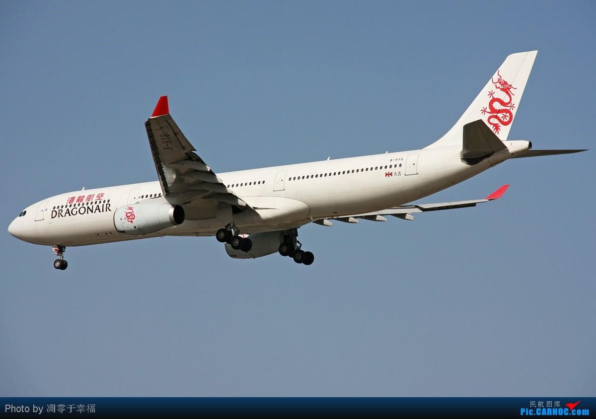 Re:[原创]【BLDDQ】秋天来了--打声招呼,继续潜水!! AIRBUS A330-300 B-HYJ 中国北京首都机场