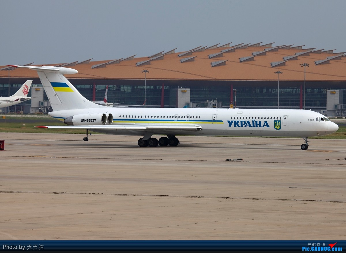 亚洲色囹��il�!깢�y`m���_>>[原创]乌克兰来京il-62m和空客319与安-148