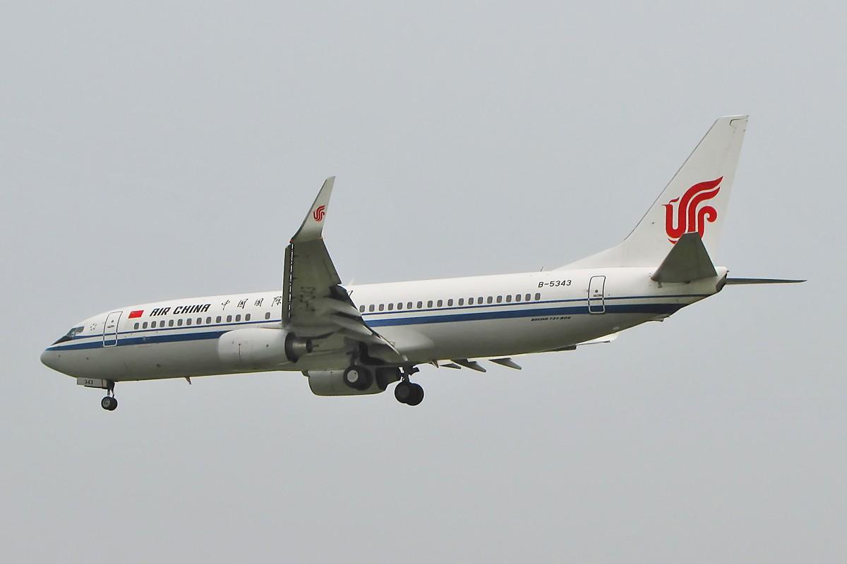 Re:[原创]八卦台拍机 主打国航 BOEING 737-800 B-5343 中国北京首都机场