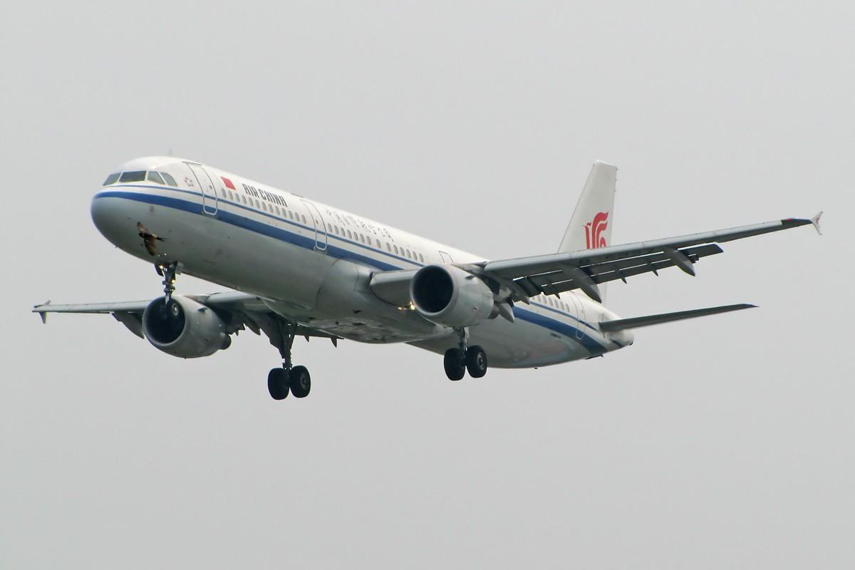 Re:[原创]八卦台拍机 主打国航 AIRBUS A321-200 B-6327 中国北京首都机场