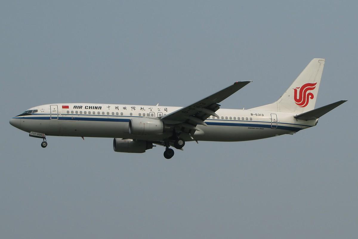 Re:[原创]八卦台拍机 主打国航 BOEING 737-800 B-5313 中国北京首都机场