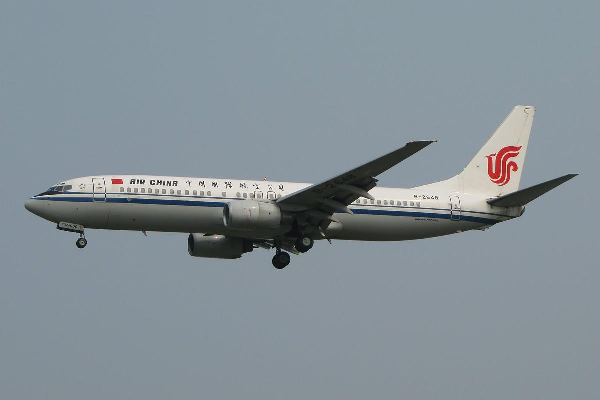 Re:[原创]八卦台拍机 主打国航 BOEING 737-800 B-2648 中国北京首都机场