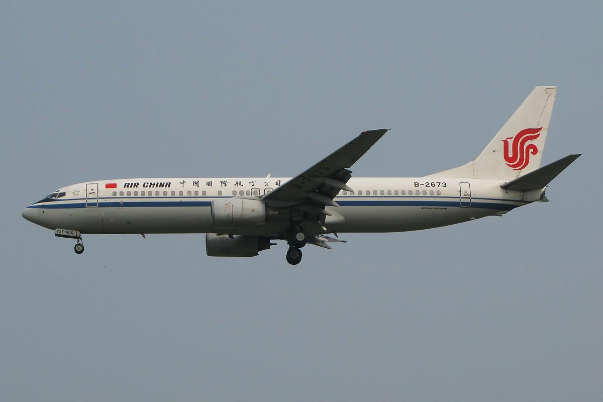 Re:[原创]八卦台拍机 主打国航 BOEING 737-800 B-2673 中国北京首都机场