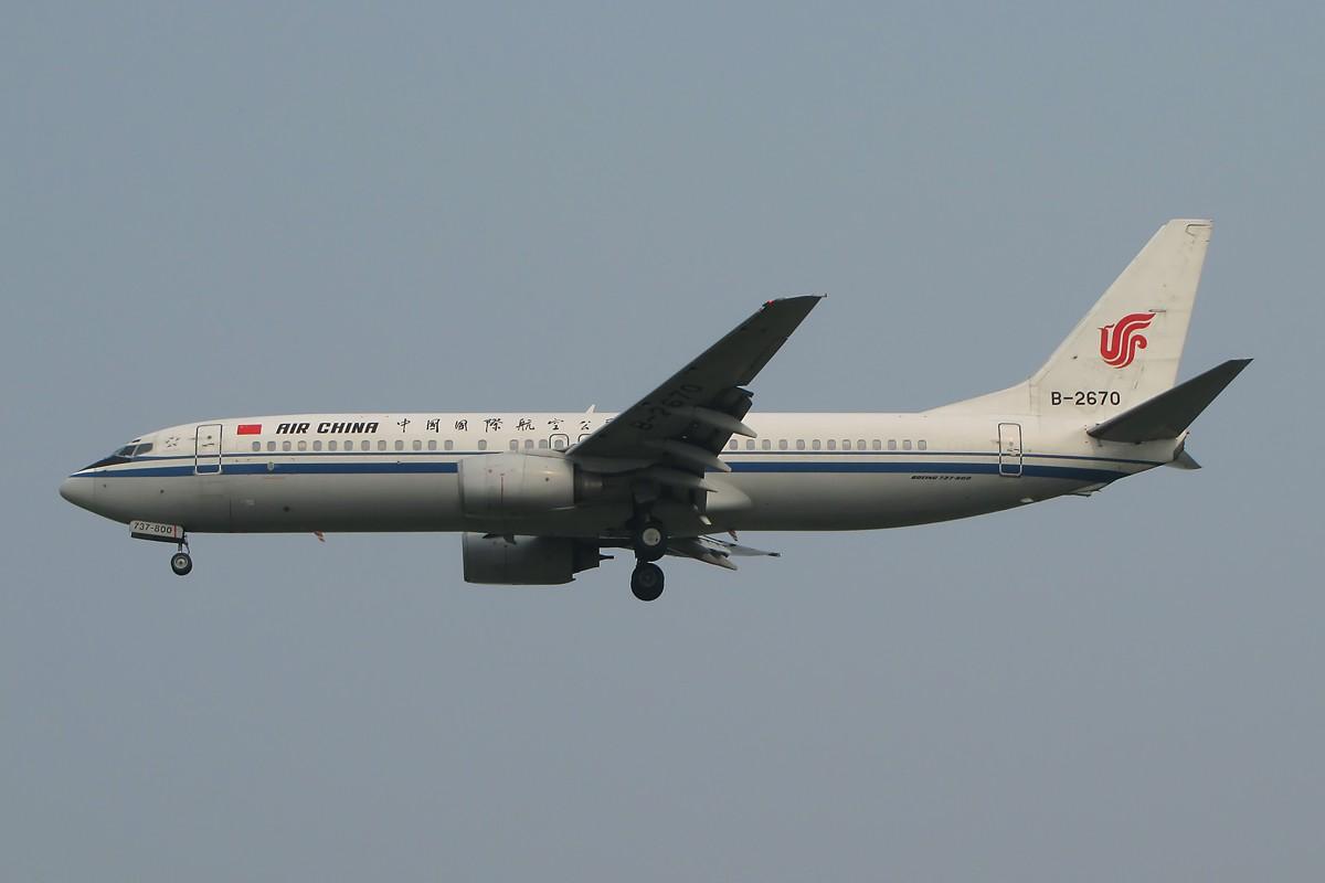 Re:[原创]八卦台拍机 主打国航 BOEING 737-800 B-2670 中国北京首都机场