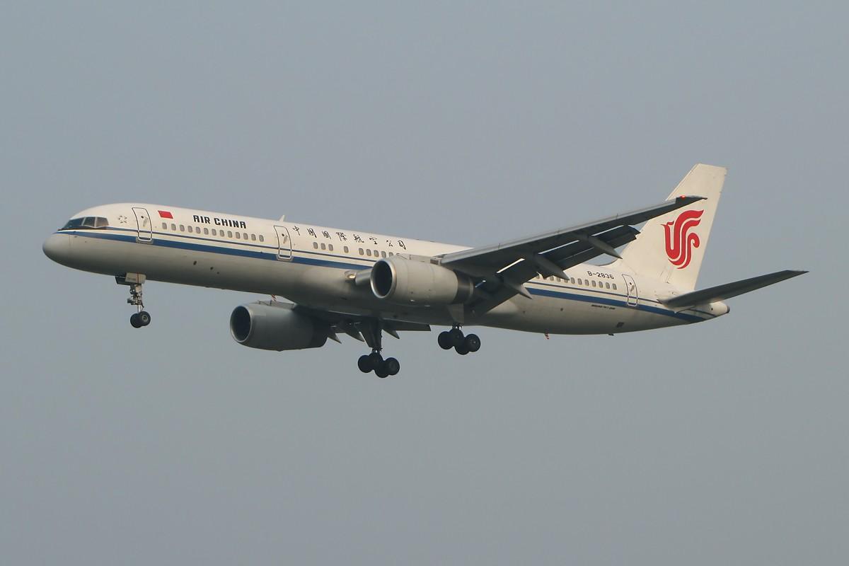 Re:[原创]八卦台拍机 主打国航 BOEING 757-200 B-2836 中国北京首都机场