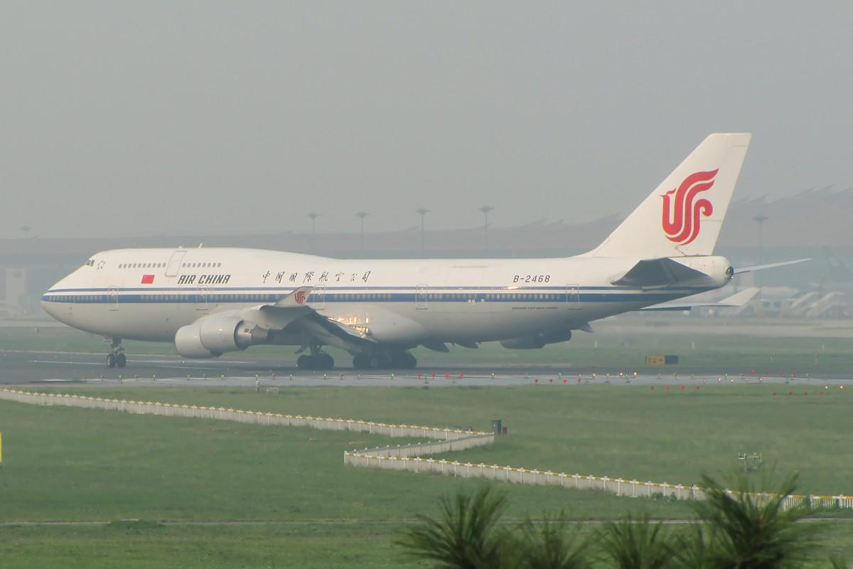Re:[原创]八卦台拍机 主打国航 BOEING 747-400 COMBI B-2468 中国北京首都机场