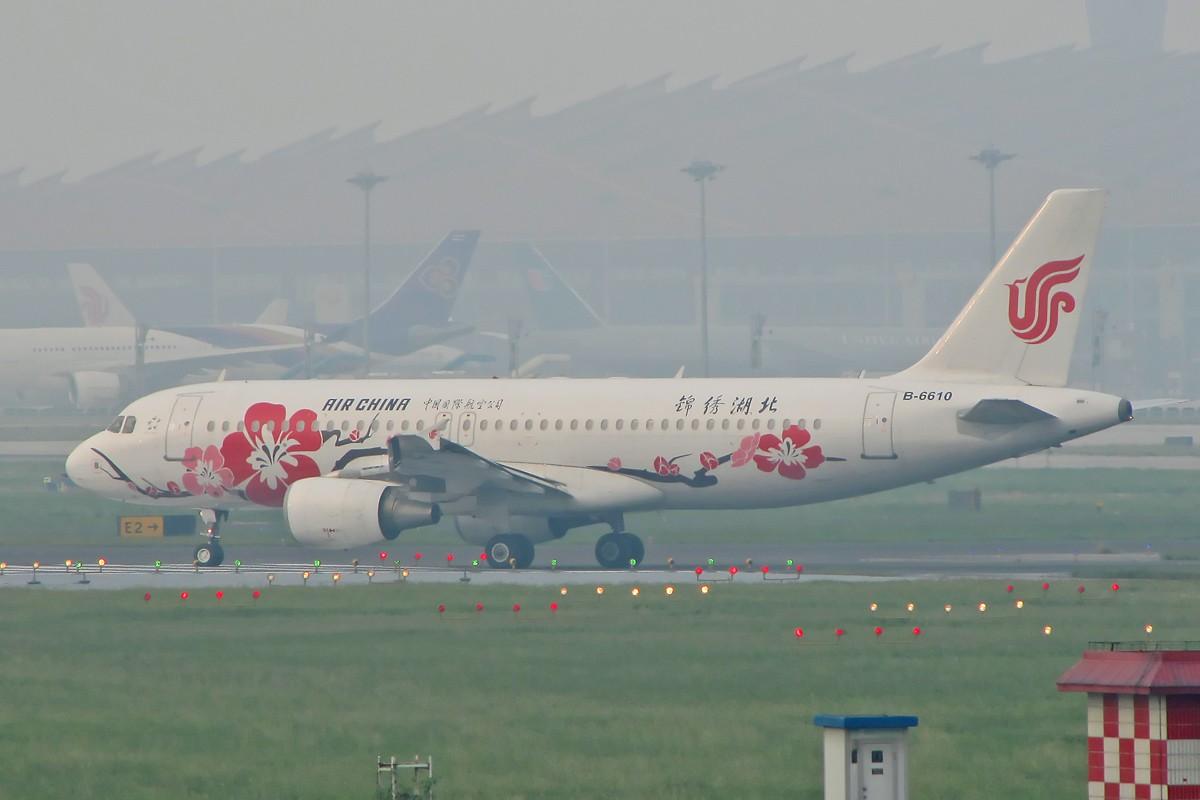 Re:[原创]八卦台拍机 主打国航 AIRBUS A320-200 B-6610 中国北京首都机场