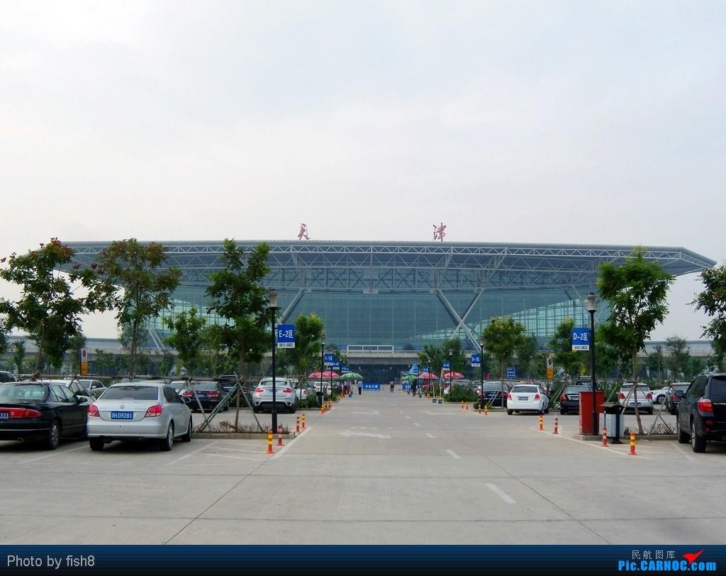 [原创]【长春飞友会】fish8(15):二次邂逅TSN和川航的B-6185 TSN-CGQ    中国天津滨海机场