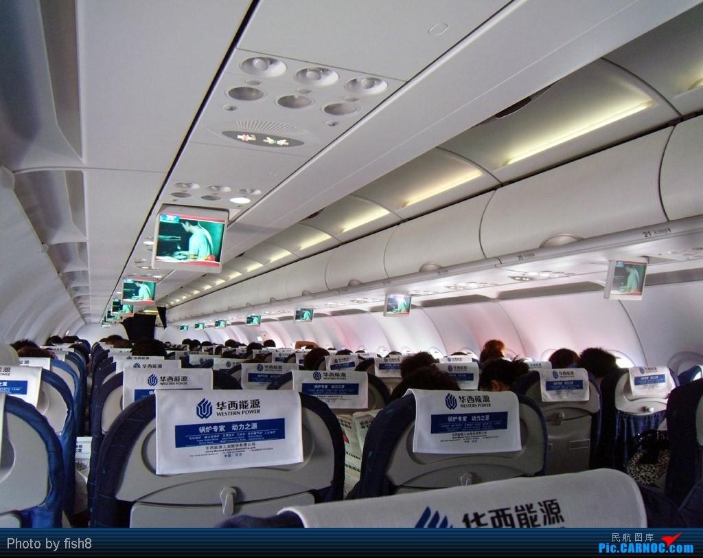 Re:[原创]【长春飞友会】fish8坐飞机(15)二次邂逅TSN和川航的B-6185 TSN-CGQ AIRBUS A319-100 B-6185 中国天津滨海机场