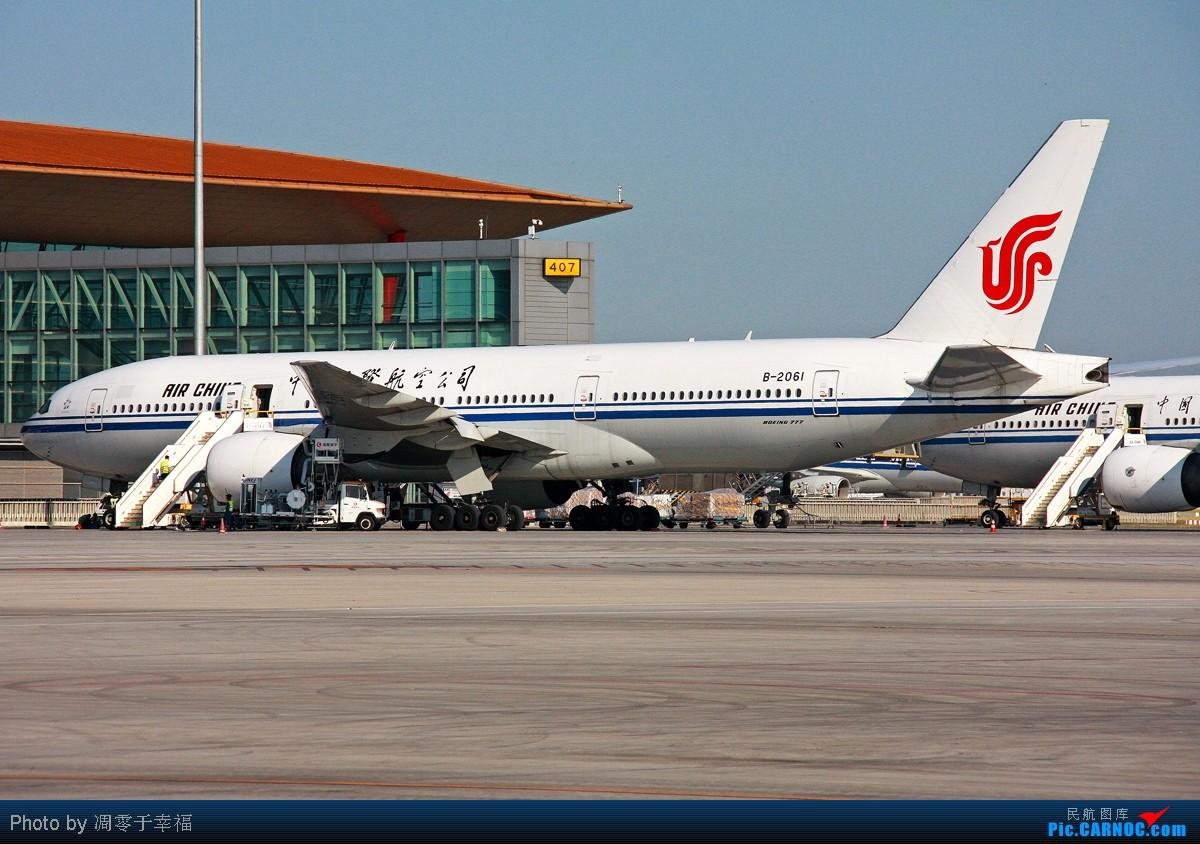 Re:[原创]【BLDDQ】初秋--主场优势/。。 BOEING 777-200 B-2061 中国北京首都机场