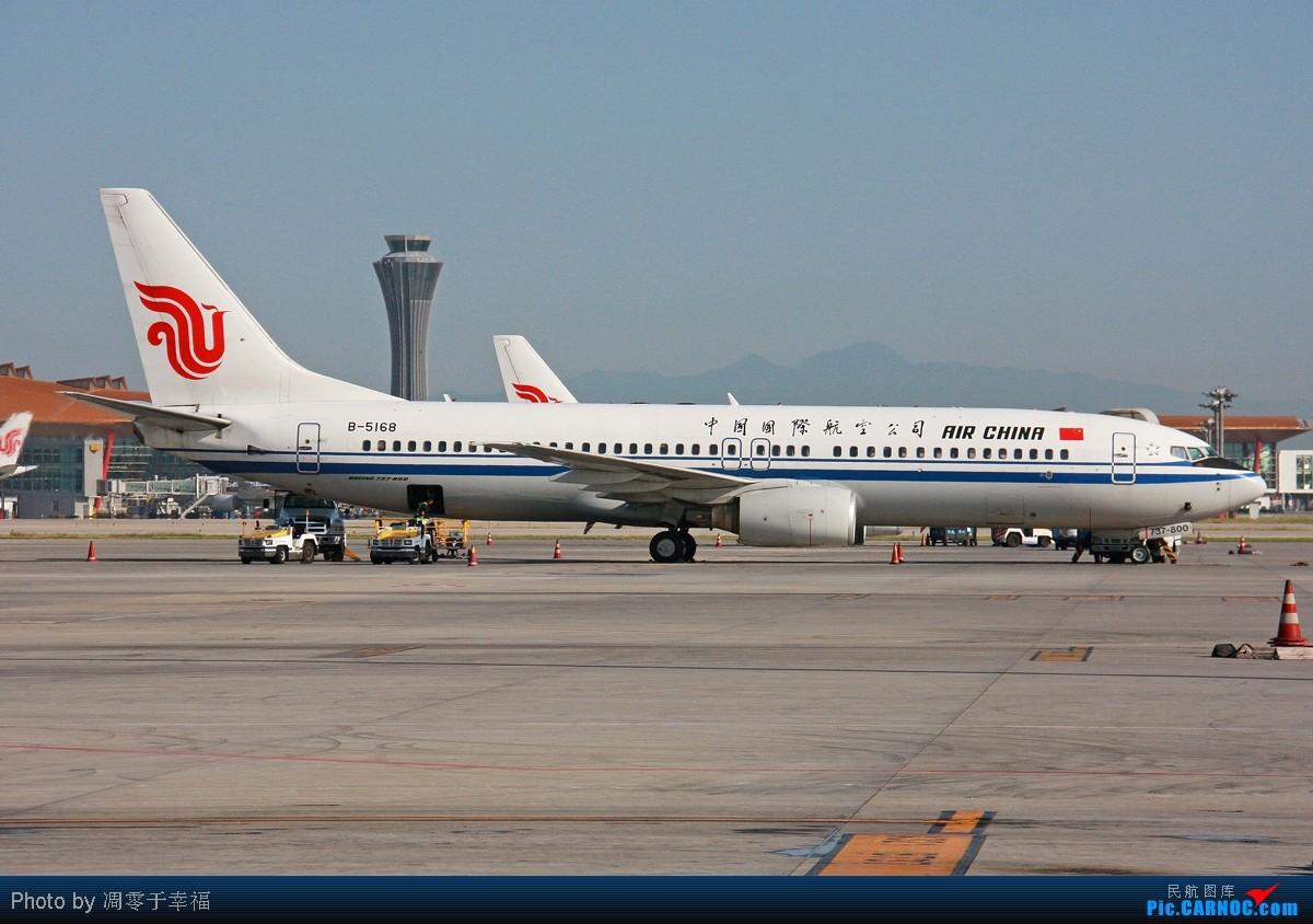 Re:[原创]【BLDDQ】初秋--主场优势/。。 BOEING 737-800 B-5168 中国北京首都机场