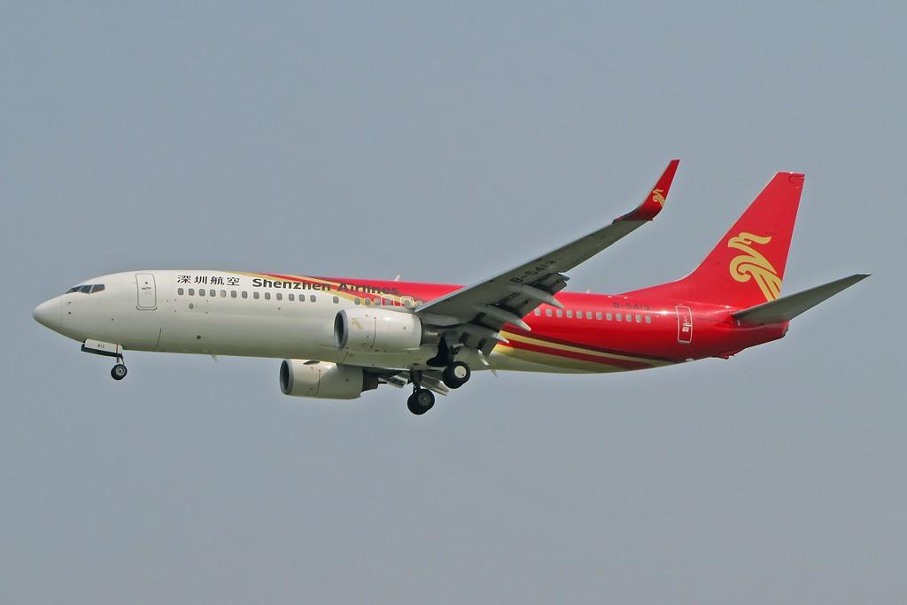 Re:[原创]北京天气不好,只能在家炒冷饭了『5P』 BOEING 737-800 B-5413 中国北京首都机场