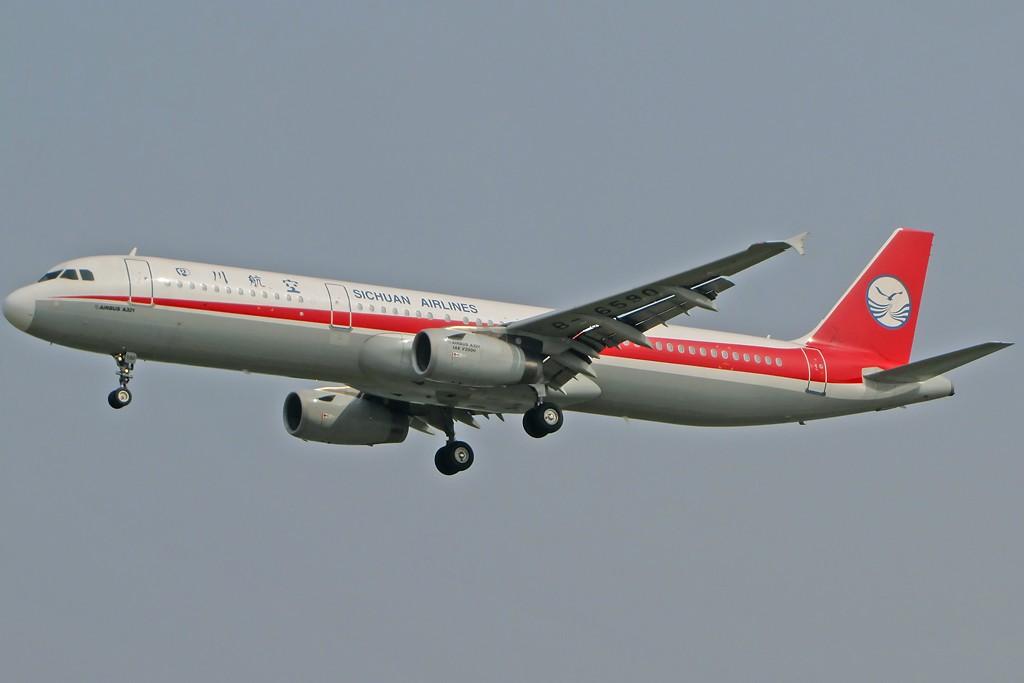 Re:[原创]北京天气不好,只能在家炒冷饭了『5P』 AIRBUS A321-200 B-6590 中国北京首都机场
